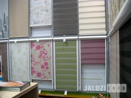рулонные шторы фото новинки 2015