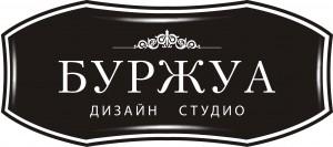 Фасадные жалюзи (Рафшторы др.) Буржуа Дизайн Студио