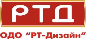 алюминиевые РТ-Дизайн, ОДО