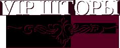 Каталог компаний текстильного дизайна студия Vip шторы