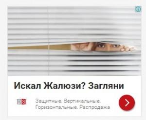 тканевые Ремонтжалюзи, ЧП
