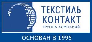 тканевые ООО Текстиль-Контакт