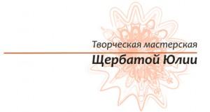 Каталог компаний текстильного дизайна Артштора