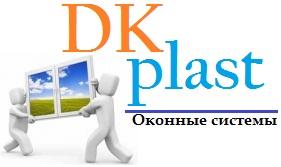 пластиковые DKplast
