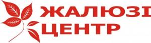 Каталог компаний текстильного дизайна Жалюзи Центр, ТМ