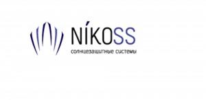 тканевые Nikoss