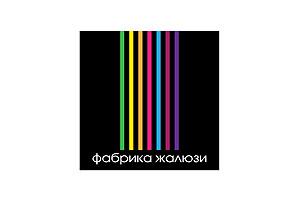 Тканевые ролеты (Рулонные шторы) ФАБРИКА ЖАЛЮЗИ
