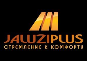 алюминиевые Jaluziplus