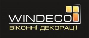 тканевые WINDECO- Віконні Декорації