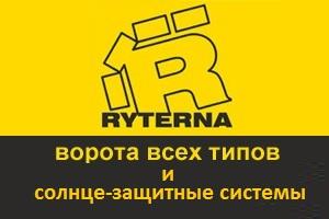 Защитные ролеты СПД  Бондарь Ф.А
