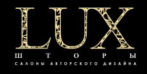 Каталог компаний текстильного дизайна Салон Шторы-Lux