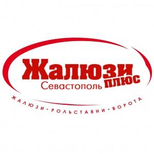 пластиковые  Севастопольские жалюзи