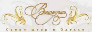 Каталог компаний текстильного дизайна Салон штор Веста