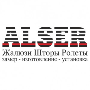 пластиковые  Алсер, ООО