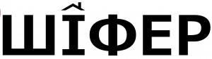 Фасадные жалюзи (Рафшторы др.) Шіфер