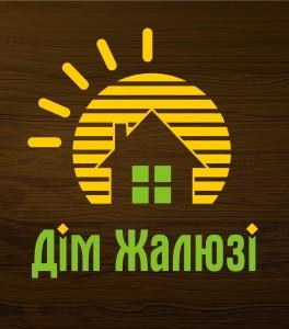деревянные Дом Жалюзи