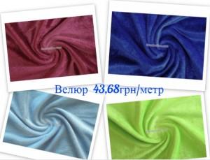 Тканевые ролеты (Рулонные шторы) ООО