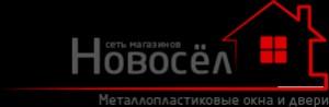 алюминиевые Двери-окна Новосел