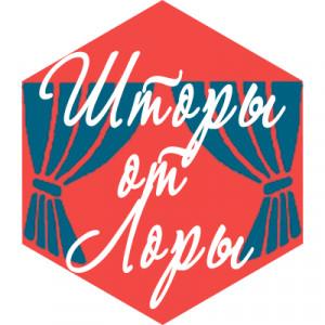 алюминиевые Шторы от Лоры, ФЛП Ничипорчук Л. А.