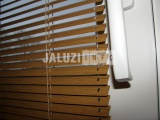 Алюминиевые жалюзи 16мм